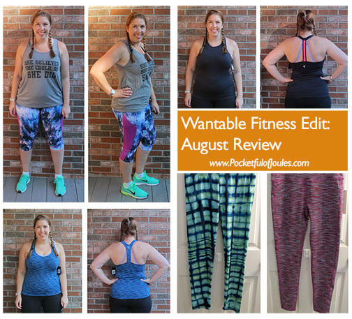 Wantable Fitness Edit August - Pocketful of Joules - gallery