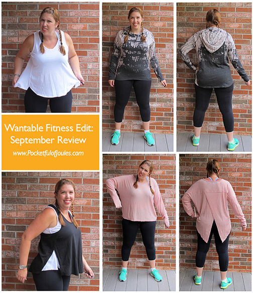 Wantable Fitness Edit - September Review- Pocketful of Joules